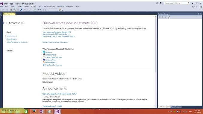 صفحه اصلی نرم افزار ویژوال استودیو 2012