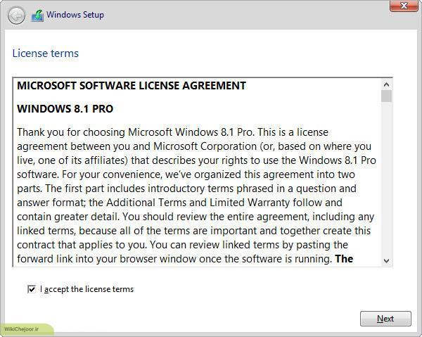 تایید قوانین و اساسنامه در نصب ویندوز 8