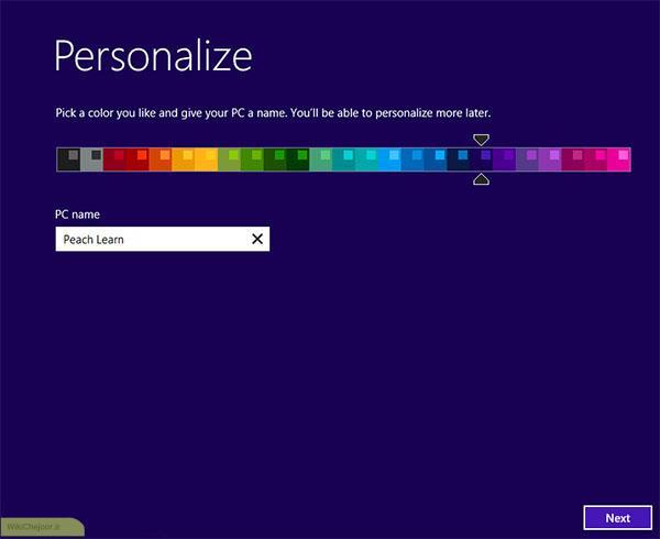انتخاب رنگ دلخواه در نصب ویندوز 8