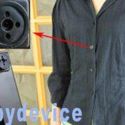 چگونه میتوان دستگاههای شنود را کشف کرد ؟