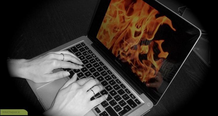 چگونه جلوی داغ شدن لپ تاپ را بگیریم ؟