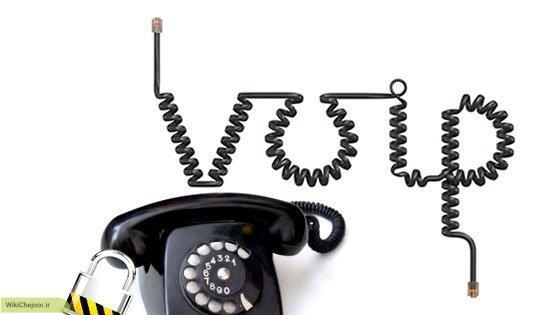 چگونه از امنیت سیستم تلفن تحت شبکه خود محافظت کنیم ؟