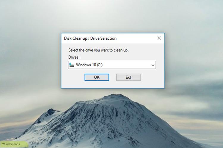 چگونه از تمام قابلیت های پنهان DISK CLEANUP استفاده کنیم ؟