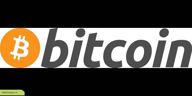بیتکوین چیست؟
