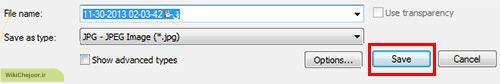 تنظیمات ذخیره سازی عکس در نرم افزار Snagit