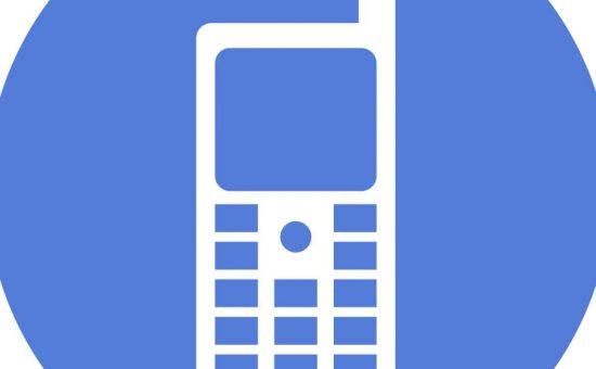 چگونه از مضرات موبایل آگاه باشیم؟