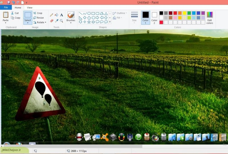 نرم افزار Paint