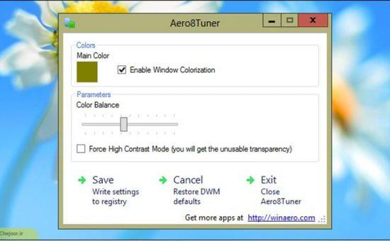 چگونگی  رابط شیشه ای Aero در ویندوز  ۸ فعال کنیم؟!
