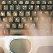 چگونگی ترفند تایپ ارواح در کامپیوتر