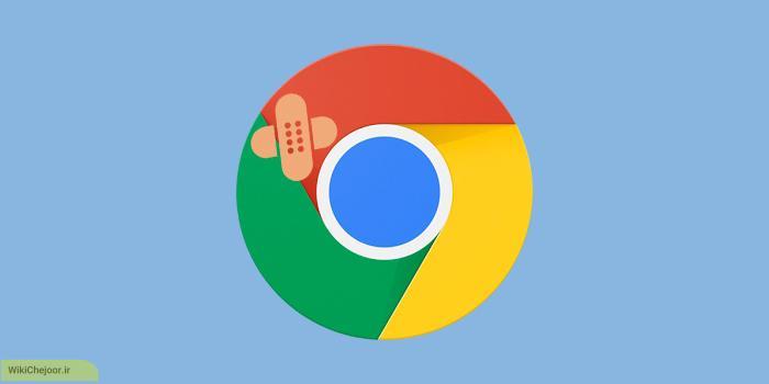 چگونه مشکل باز نشدن سایت ها در گوگل کروم را رفع کنیم ؟