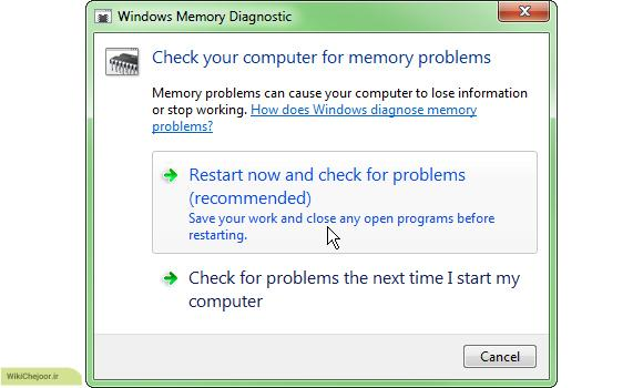 0324-memory-diagnostic-100648344-large