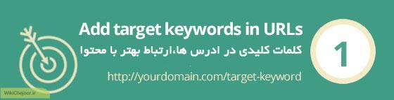1-keyword