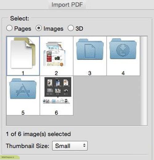 چگونه با استفاده از Adobe Photoshop عکس های PDF را جدا کنیم؟