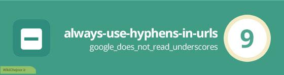 2-Hyphens-domain