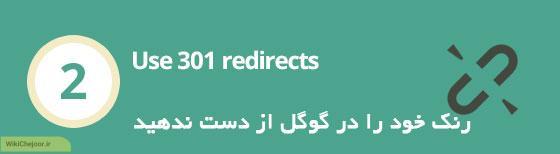 2-redirect