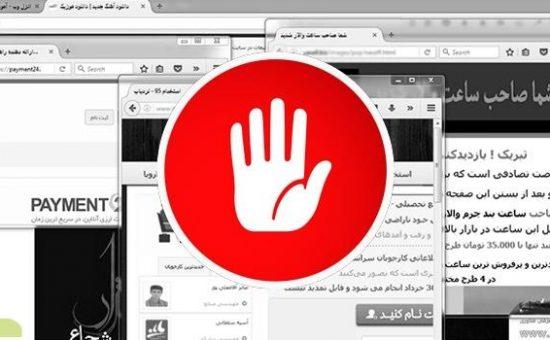 چگونه از نمایش پنجره پاپ آپ در اینترنت اکسپلورر جلوگیری کنیم ؟
