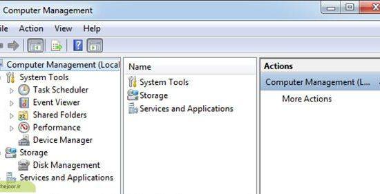 چگونه از compmgmt.msc  برای مدیریت برنامه ها در ویندوز استفاده کنیم؟
