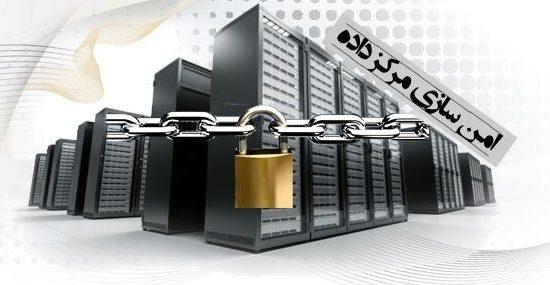 چگونه در مورد پایگاه داده اطلاعاتی داشته باشیم؟