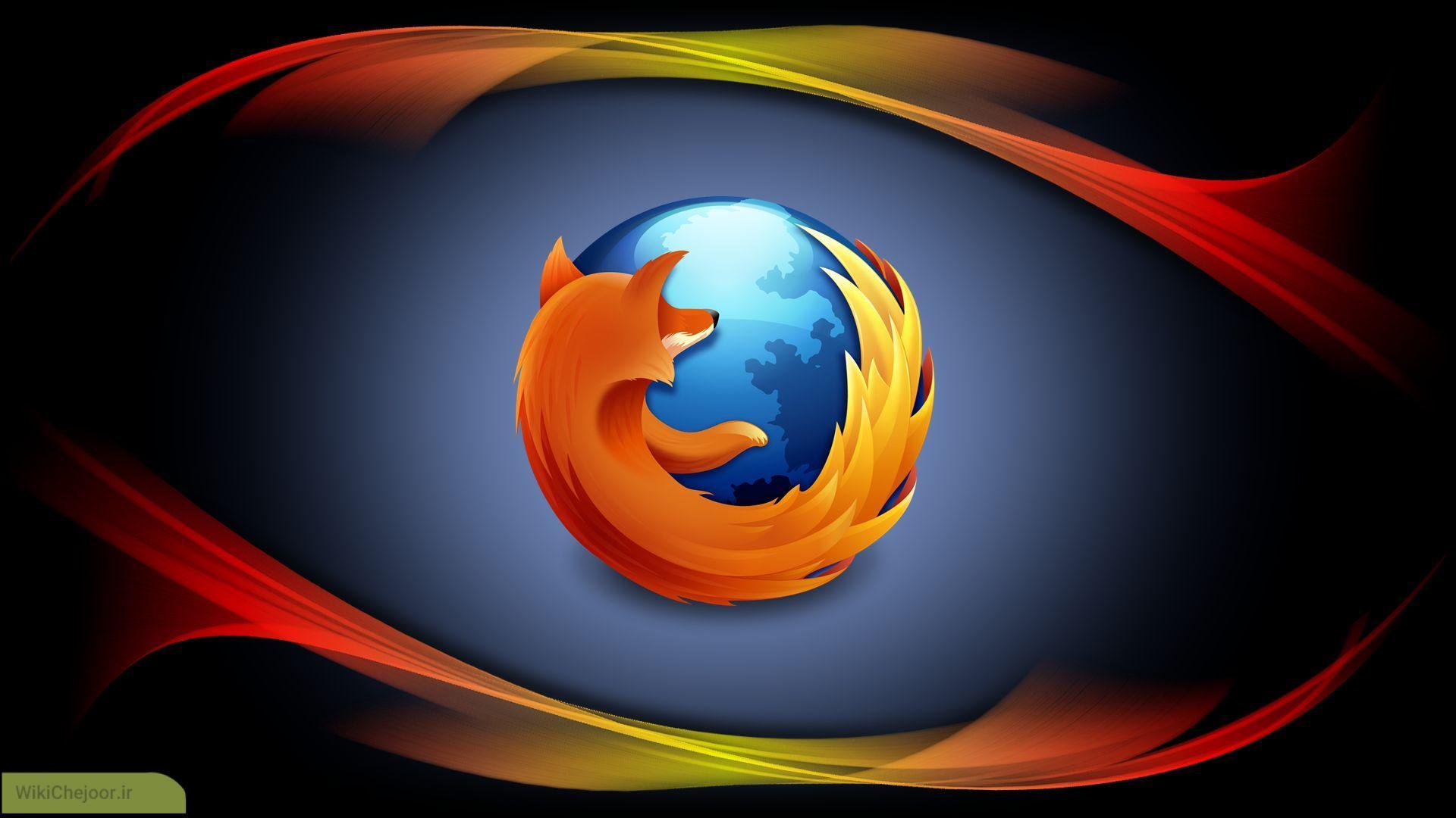 چگونه می توان مرورگر فایرفاکس را به روزرسانی کرد ؟