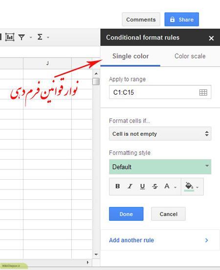 Google Sheets 02