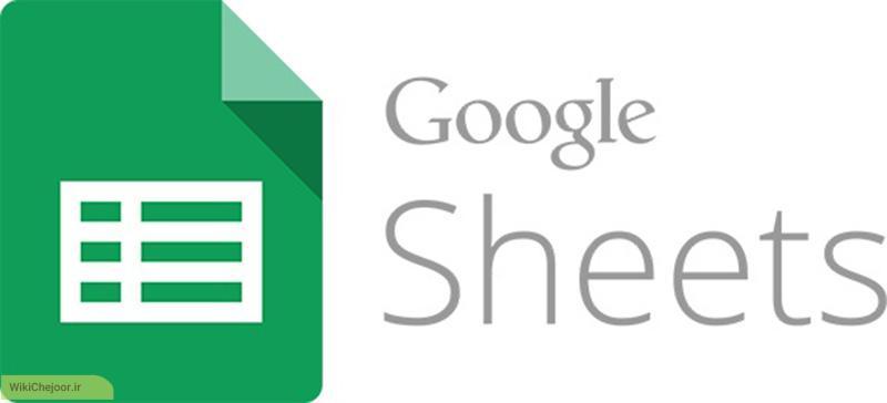 چگونگی قالب بندی شرطی در گوگل شیت