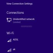 چگونگی اتصال به نام شبکه مخفی وایرلس مودم ADSL ؟