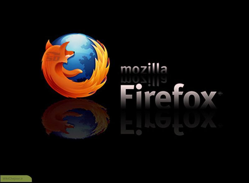 چگونه مصرف مرورگر فایرفاکس از حافظه را کاهش دهیم!