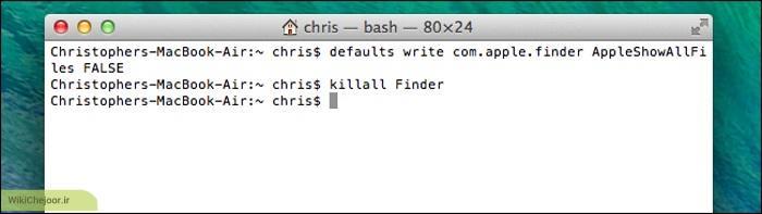 چگونه درسیستم عامل مک OS X فایلها و پوشههای خود را مخفی کنیم ؟