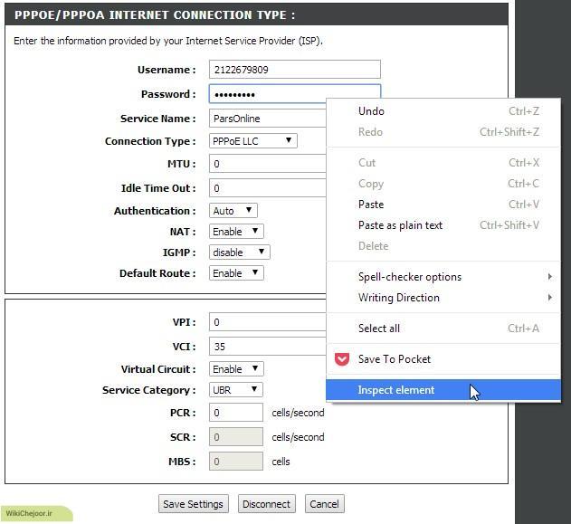 See_Username_Password_ADSL_Modem_Rubah