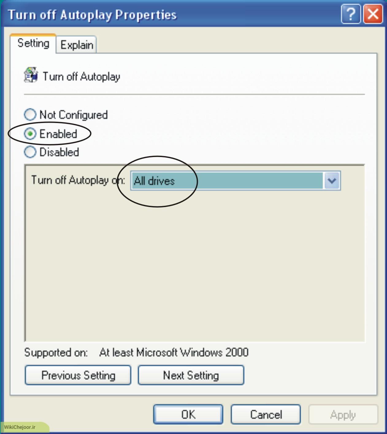 چگونه غیرفعال کردن ویژگی AutoRun فلشدرایو USB
