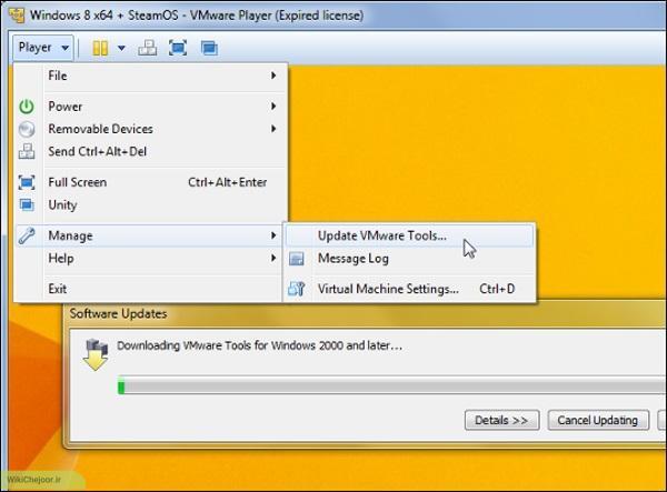 VMware 1