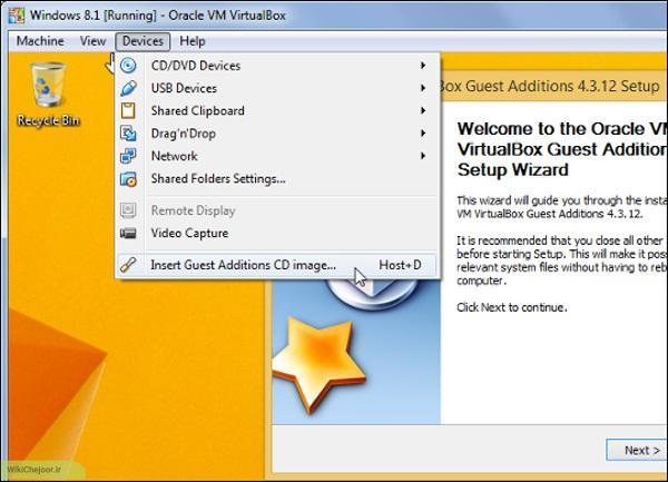 VirtualBox 2