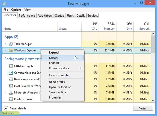Windows_8_Task_Manager