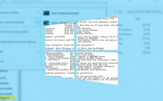 چگونه خط فرمان ویندوز را در یک مسیر خاص از بین فایلها باز کنیم ؟