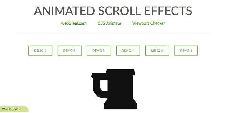 aimated-scroll-effects-jquery-plugin