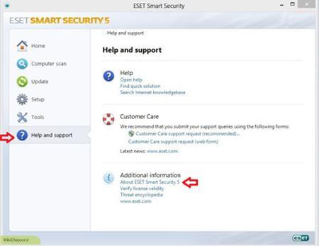 در این مرحله روی گزینه Help & Support ، برنامه آنتی ویروس کلیک کنید
