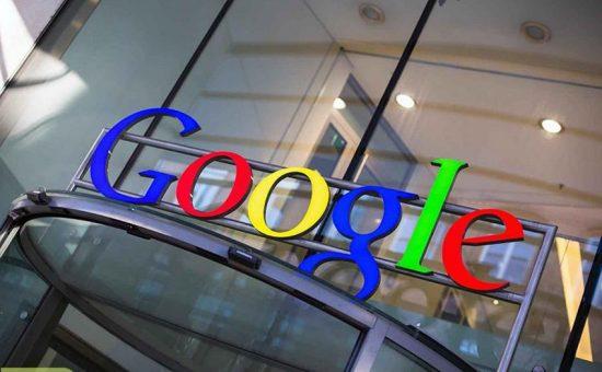 چگونه به آنچه گوگل در مورد ما می داند دسترسی پیدا کنیم