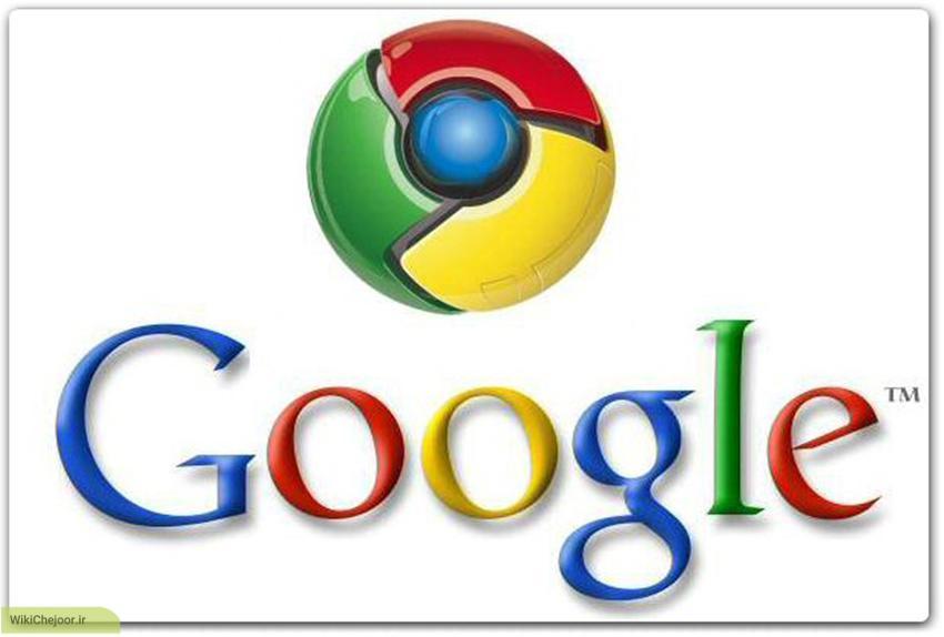 چگونه تصاویر بعضی از سایت ها را در مرورگر Chrome پنهان کنیم