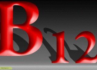 چگونه بدانیم ویتامین B12 کافی دریافت میکنیم؟