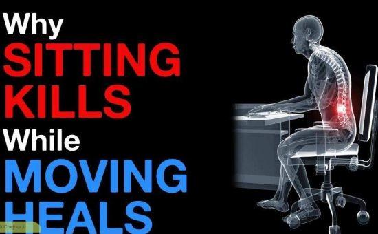 چگونه با زیاد نشستن به عارضه های قلبی دچار می شویم؟