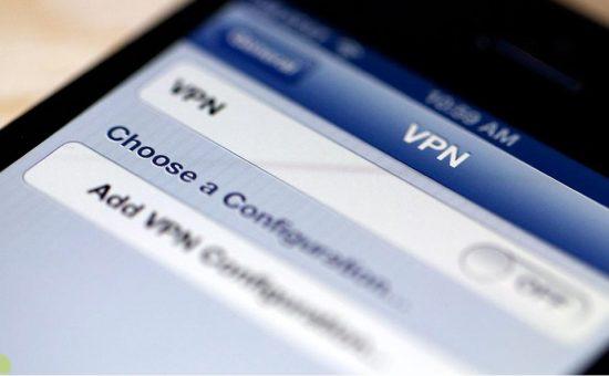 بهترین پروتکل VPN  چگونه است ؟