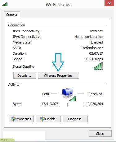 wifi-show-p-4