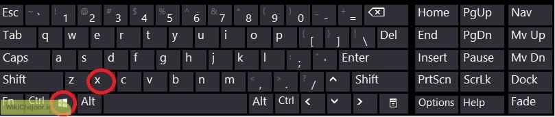 windows-8-control-panel1