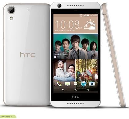 چگونه اطلاعاتی در مورد HTC Desire 626داشته باشیم؟