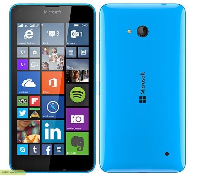 چگونه اطلاعاتی در مورد Microsoft Lumiaداشته باشیم؟