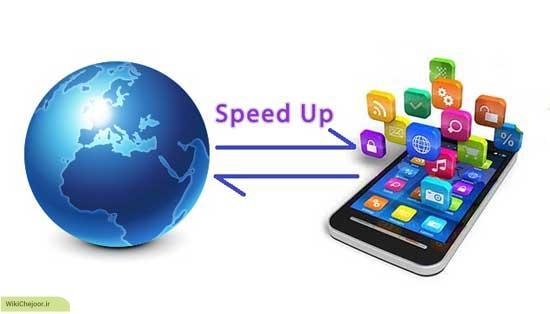 چگونه روش های افزایش سرعت اینترنت را بدانیم؟