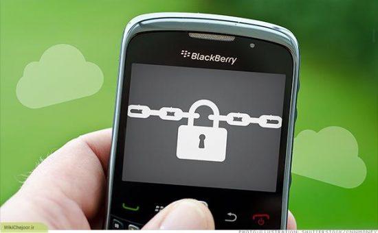 چگونه بفهمیم گوشی های بلک بری امن هستند؟