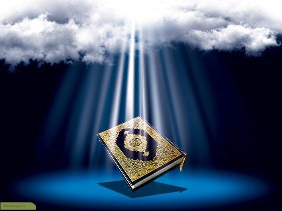 چگونه می توان به پیامبر اسلام و الهی بودن قرآن ایمان آورد؟