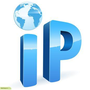چگونه Ip کامپیوتر را پیدا کنیم؟