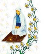 چگونه نماز شکسته بخوانیم؟